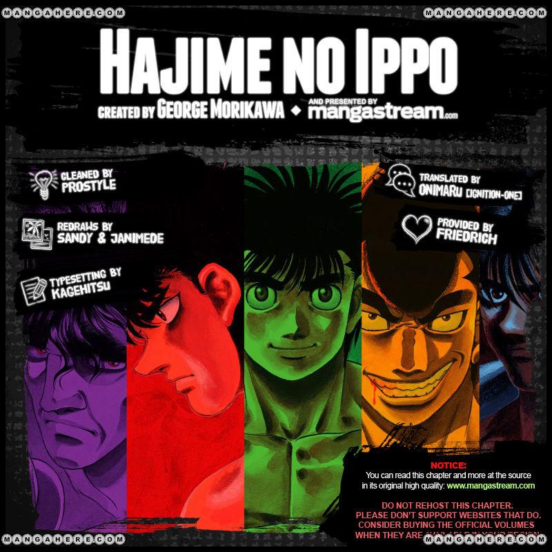 Hajime no Ippo 981 Page 2