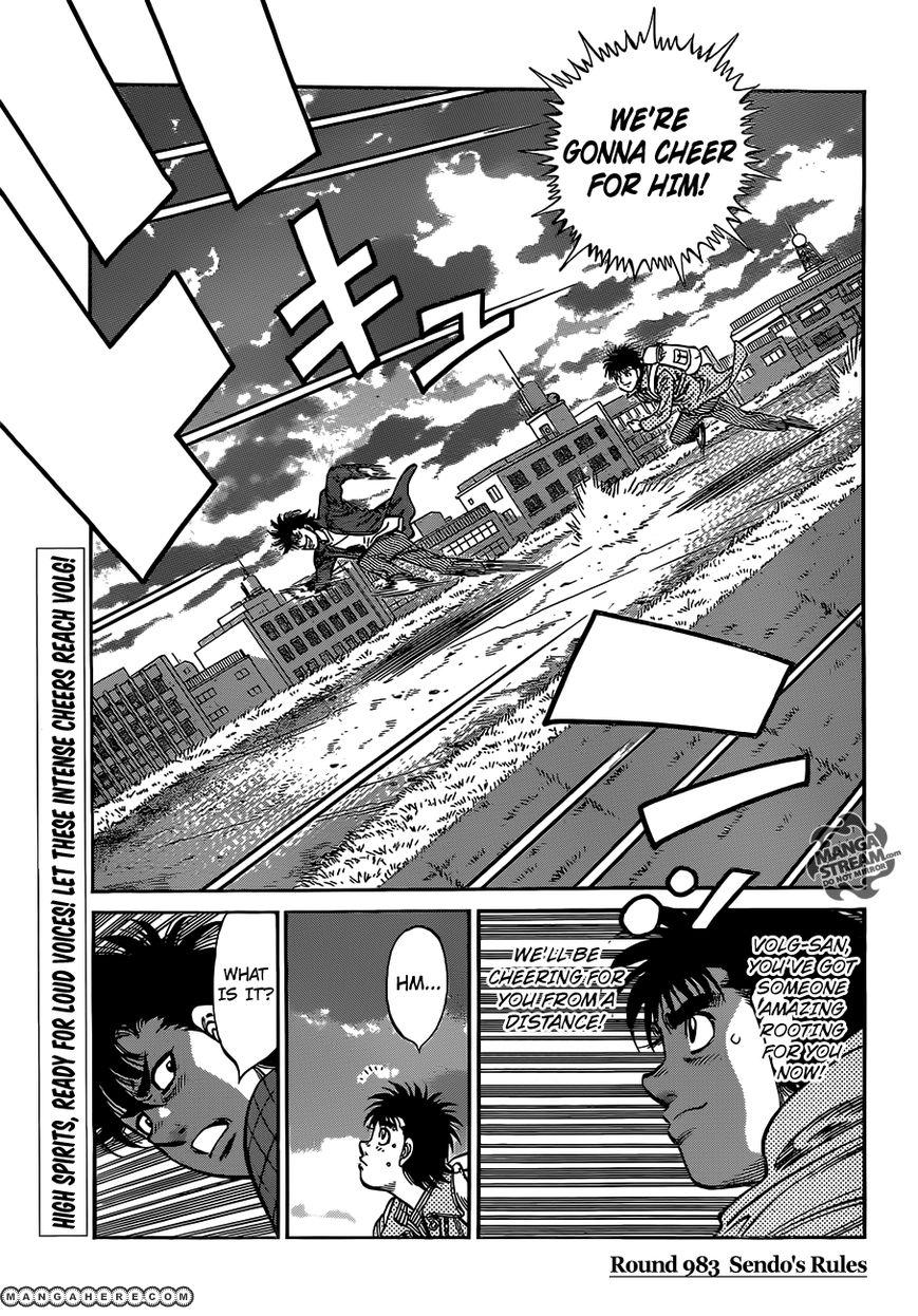 Hajime no Ippo 983 Page 3