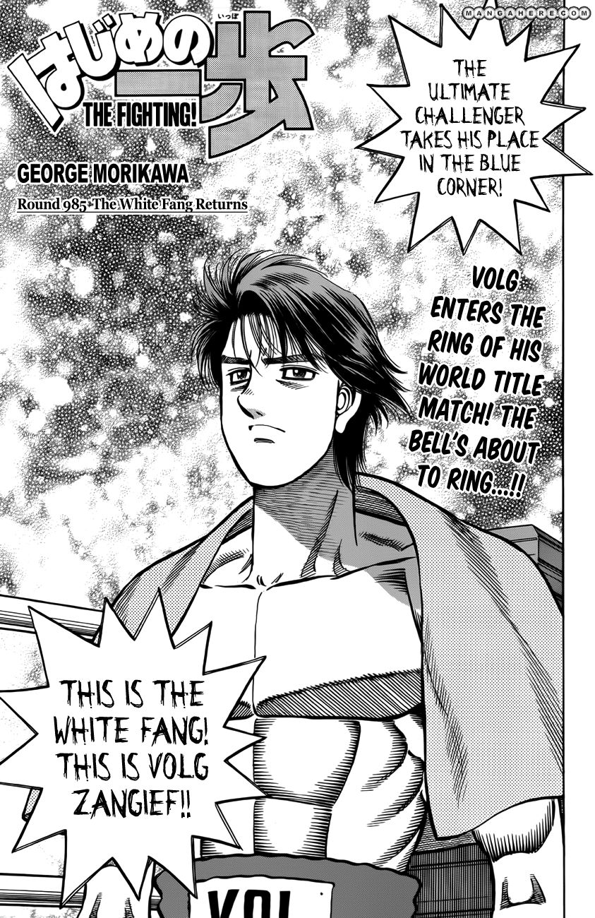 Hajime no Ippo 985 Page 1