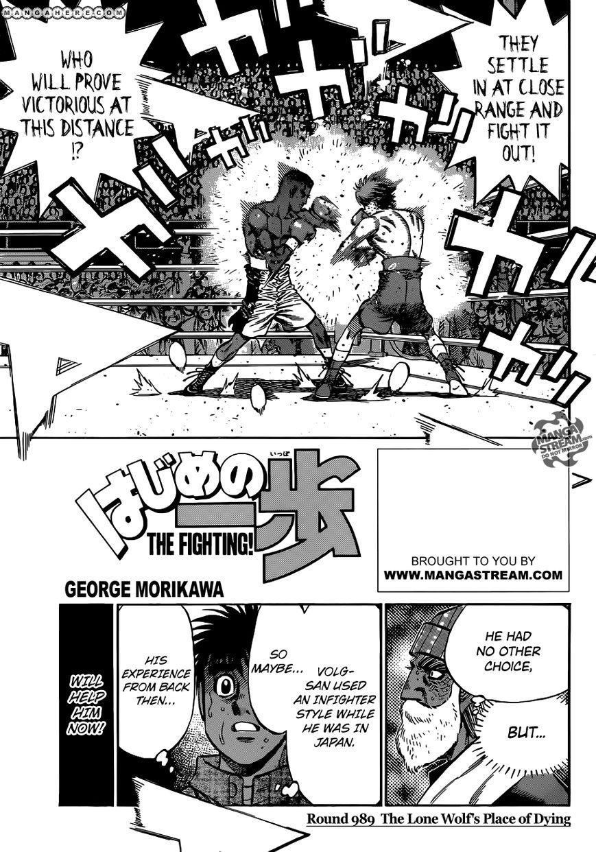 Hajime no Ippo 989 Page 1