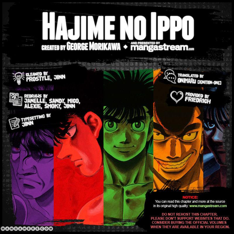Hajime no Ippo 991 Page 2