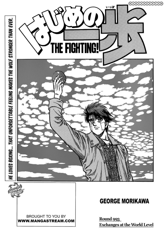 Hajime no Ippo 993 Page 1