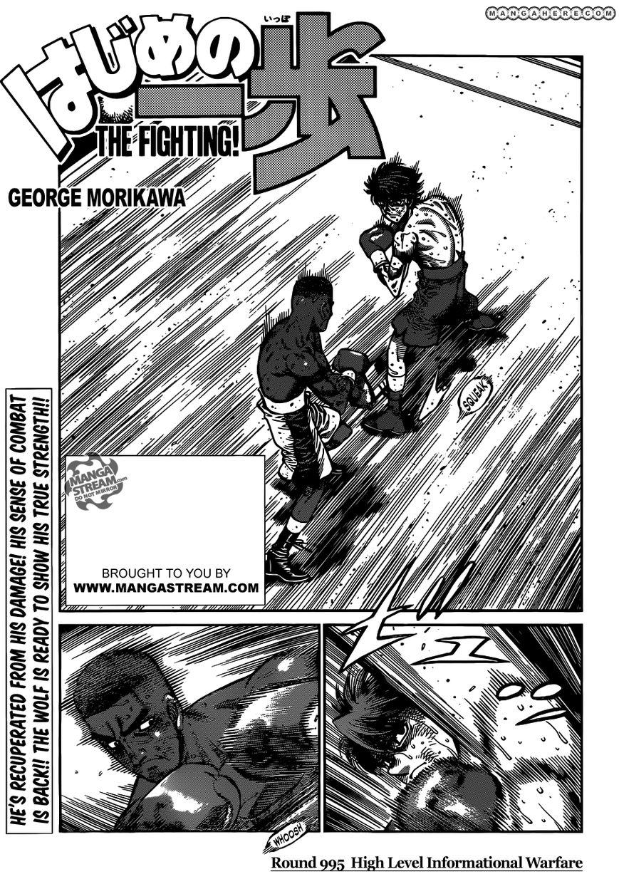 Hajime no Ippo 995 Page 1