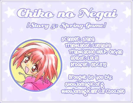 Chiko no Negai 5 Page 2