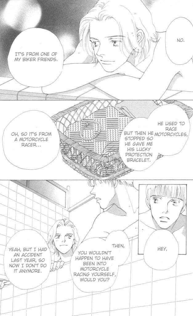 Mars Gaiden 2 Page 3