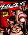 Danganronpa - Academy of Hope and High School of Despair 4-koma Kings