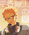 Haikyu!! dj - Heikousenjou no Egao