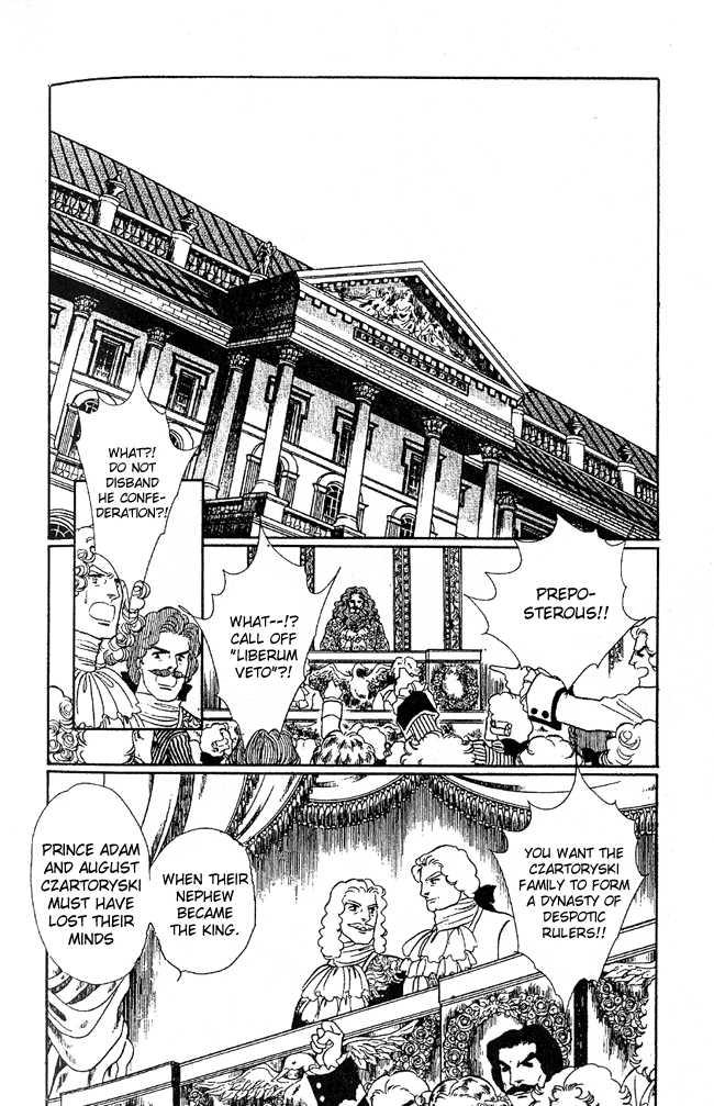 Porando Hishi Ten no Hate Made 2 Page 2