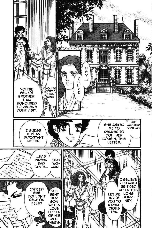 Porando Hishi Ten no Hate Made 5 Page 1
