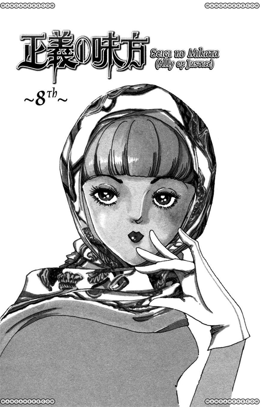 Seigi no Mikata 8 Page 1