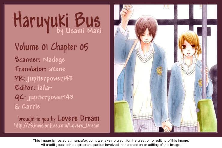 Haruyuki Bus 5 Page 1