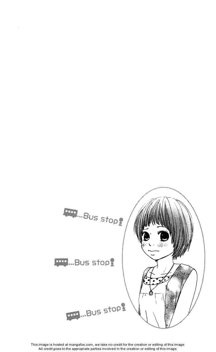 Haruyuki Bus 7 Page 2