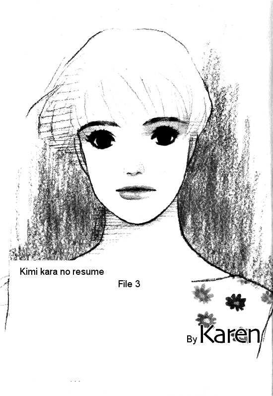 Kimi Kara no Resume 3 Page 1