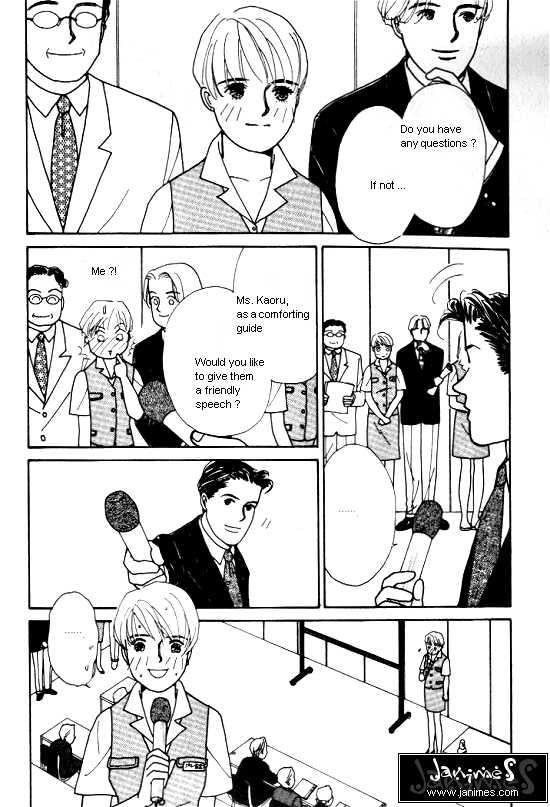 Kimi Kara no Resume 3 Page 3