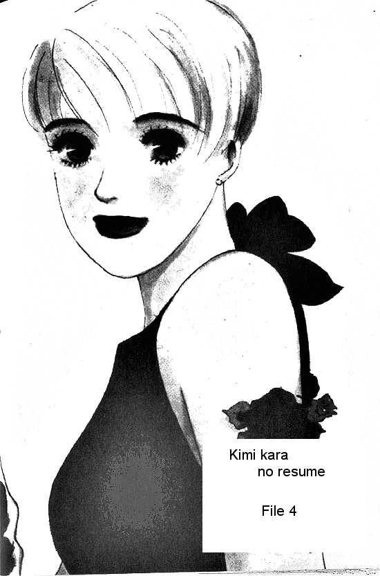 Kimi Kara no Resume 4 Page 2