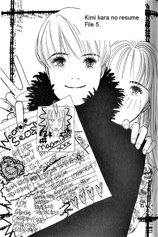 Kimi Kara no Resume 5 Page 1