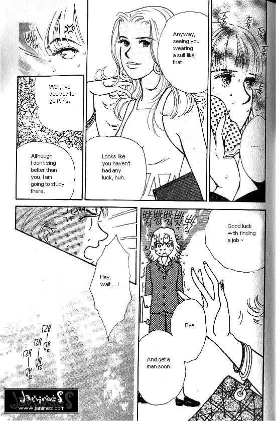 Kimi Kara no Resume 5 Page 3