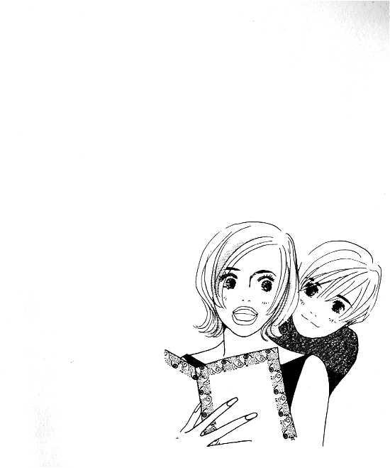 Kimi Kara no Resume 6 Page 1