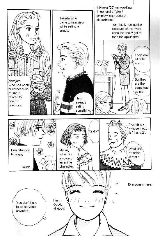 Kimi Kara no Resume 6 Page 3