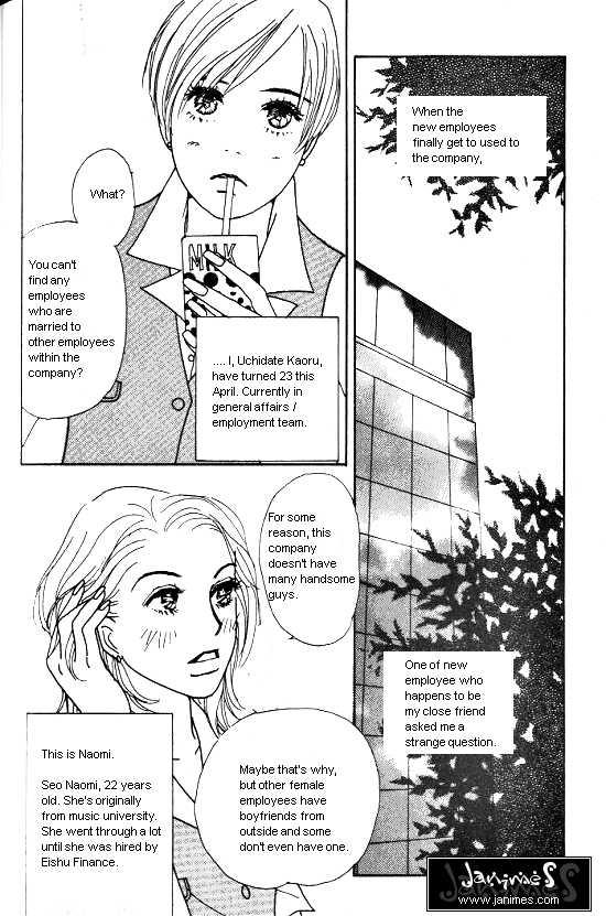 Kimi Kara no Resume 9 Page 2