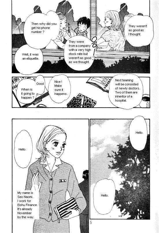 Kimi Kara no Resume 10 Page 3
