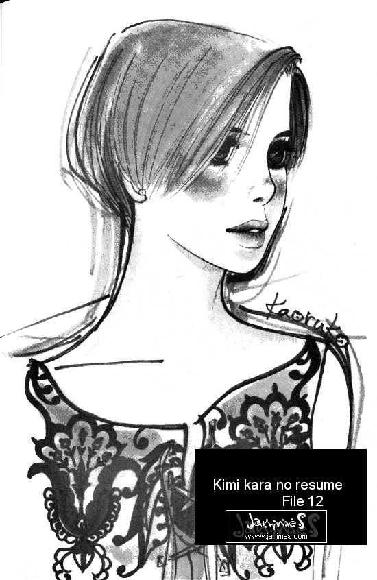 Kimi Kara no Resume 12 Page 1