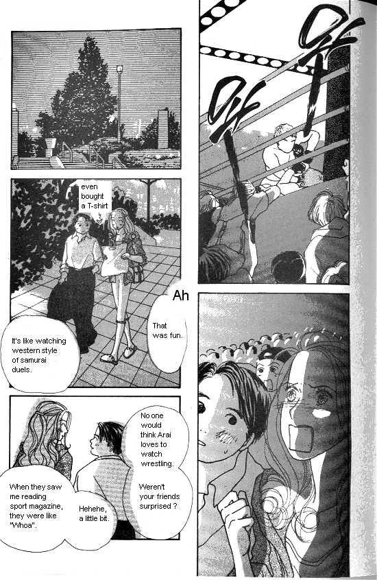 Kimi Kara no Resume 12 Page 2
