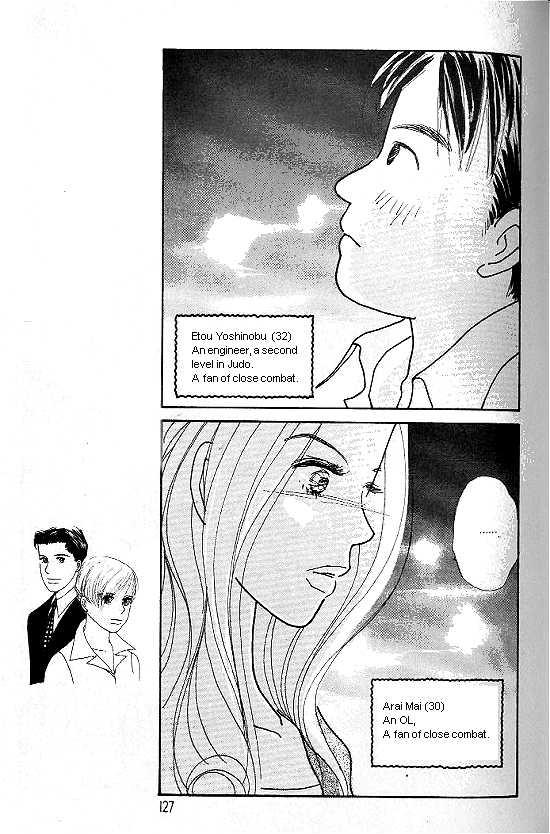 Kimi Kara no Resume 12 Page 4