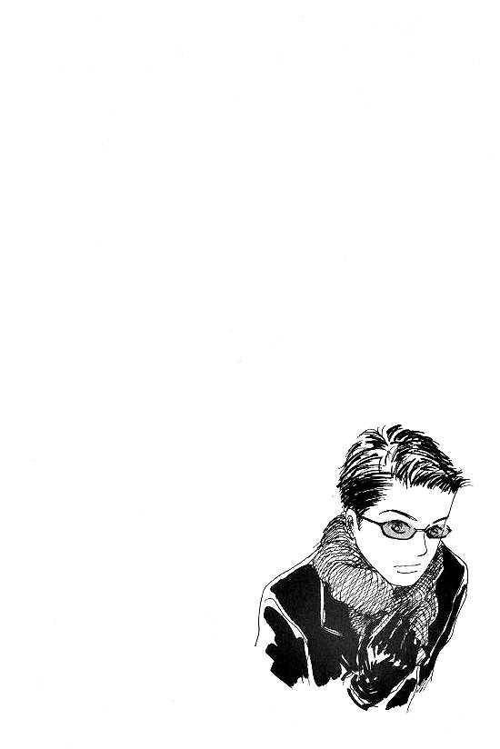 Kimi Kara no Resume 15 Page 1