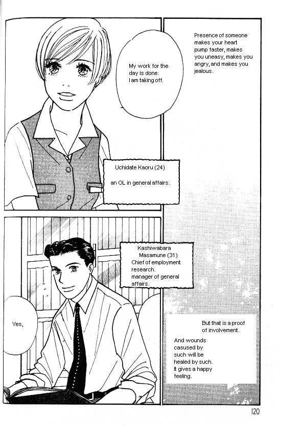Kimi Kara no Resume 16 Page 2
