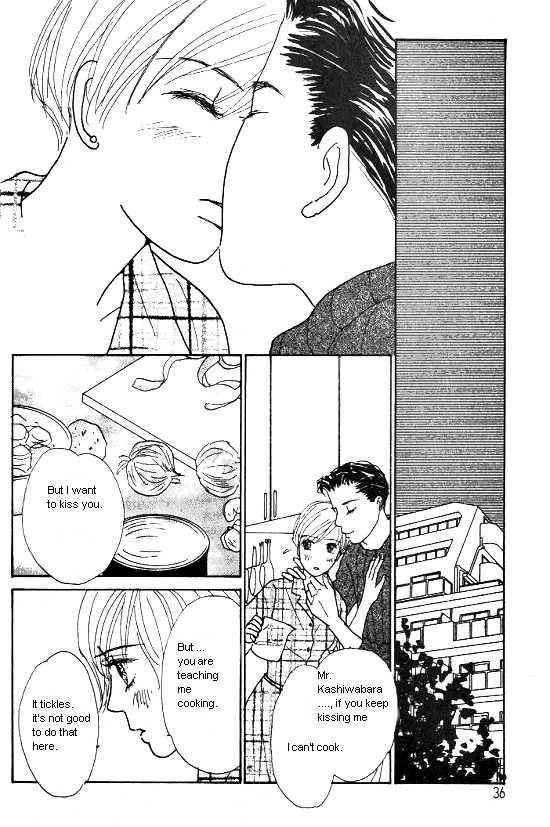 Kimi Kara no Resume 19 Page 3