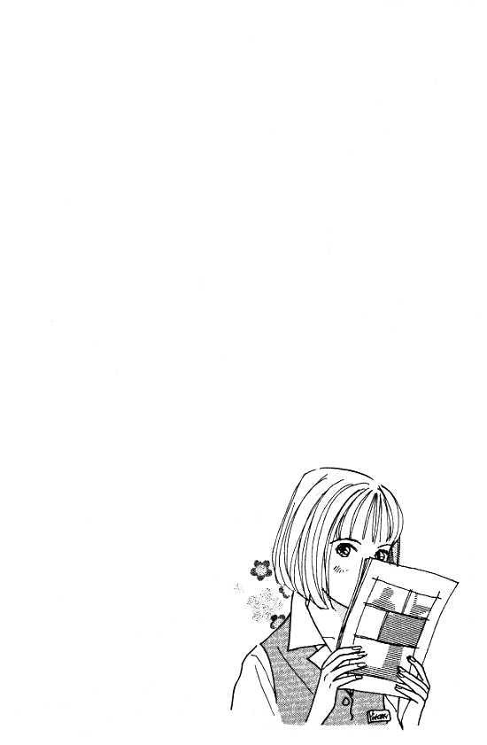 Kimi Kara no Resume 19.2 Page 1