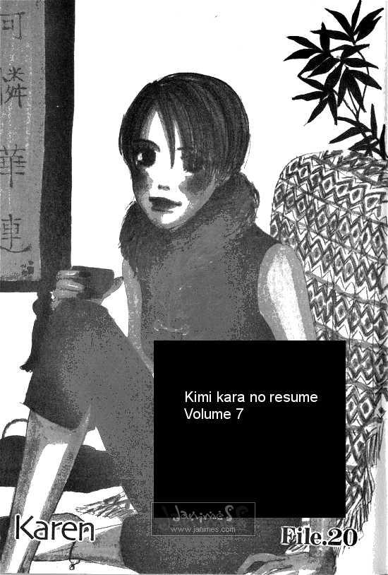 Kimi Kara no Resume 20 Page 1