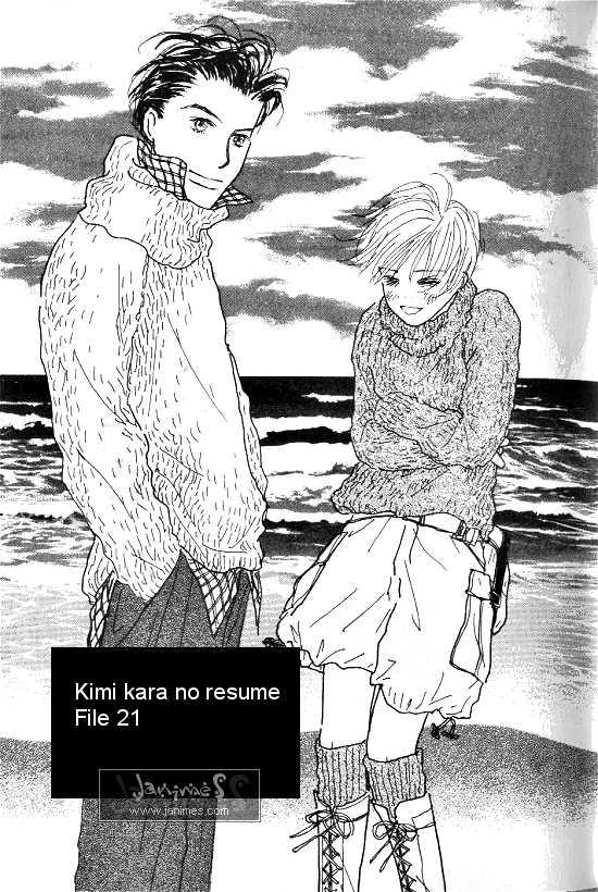 Kimi Kara no Resume 21 Page 1