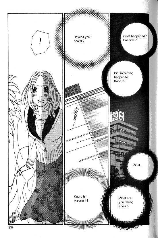 Kimi Kara no Resume 23 Page 3