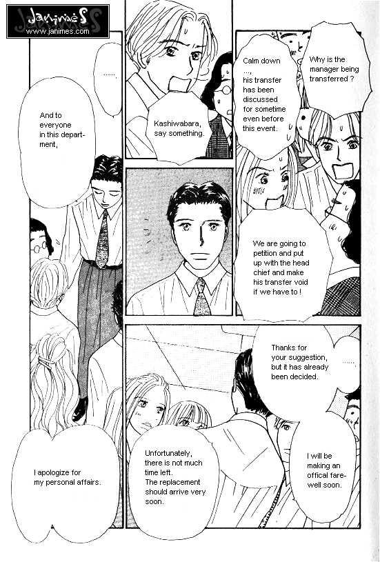 Kimi Kara no Resume 24 Page 3