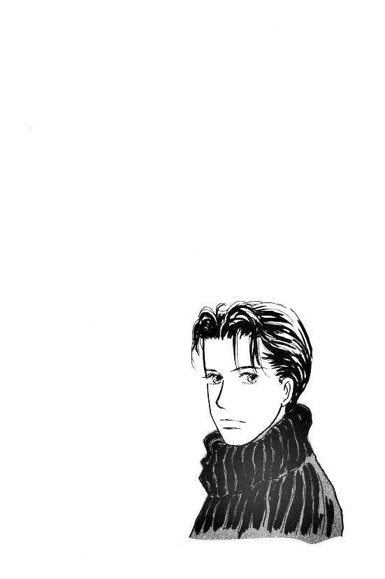 Kimi Kara no Resume 25 Page 2