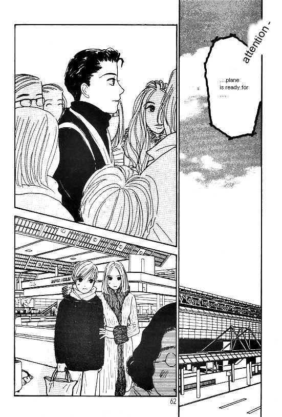Kimi Kara no Resume 26 Page 2