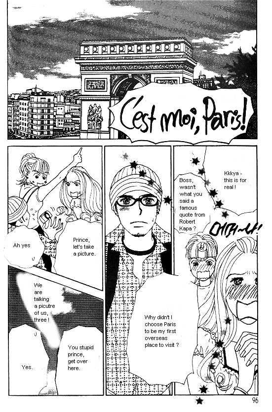Kimi Kara no Resume 26.1 Page 1