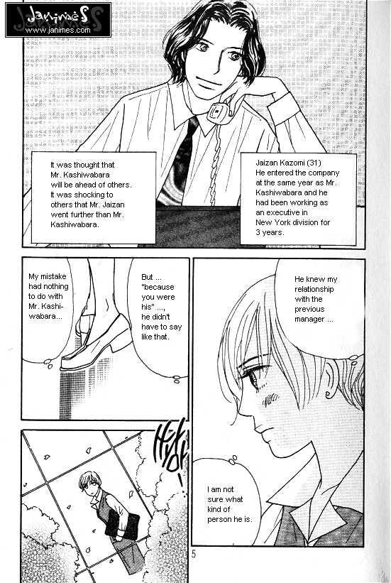 Kimi Kara no Resume 27 Page 3
