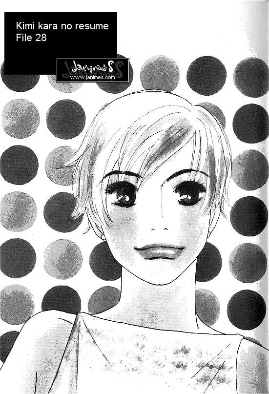 Kimi Kara no Resume 28 Page 1