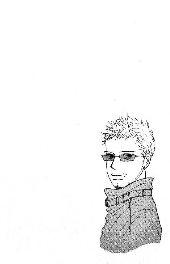 Kimi Kara no Resume 29 Page 1
