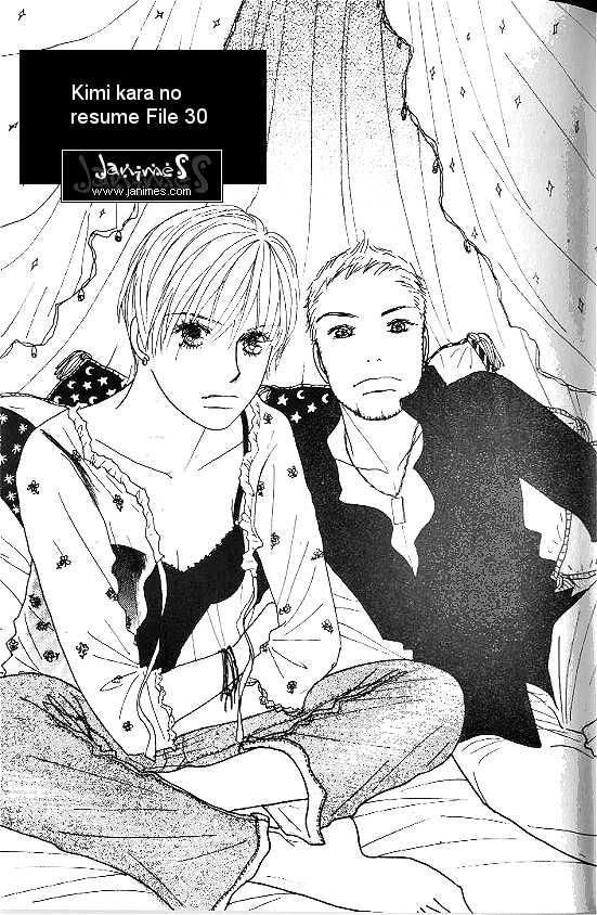 Kimi Kara no Resume 30 Page 2