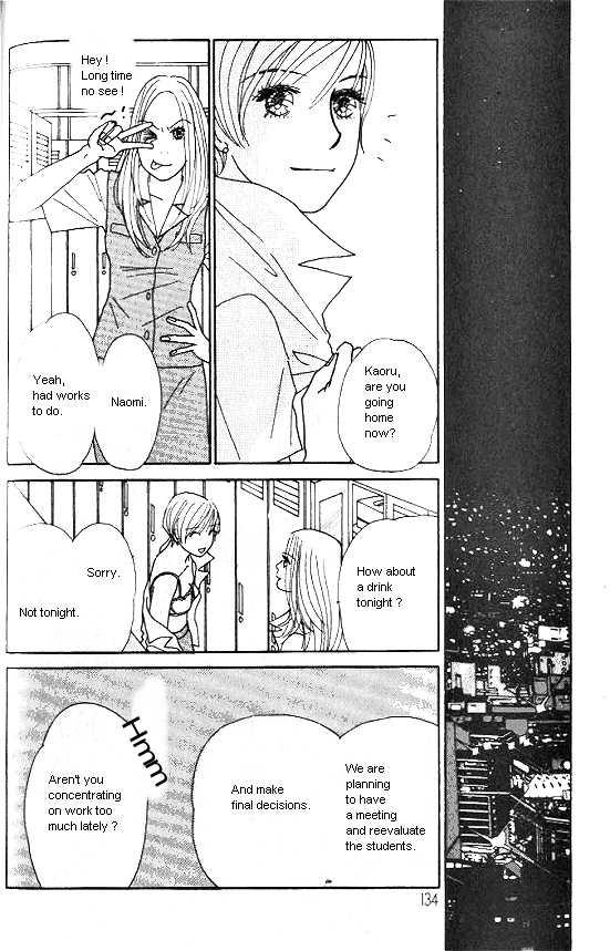Kimi Kara no Resume 30 Page 3