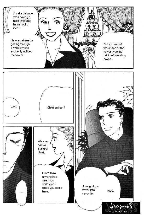 Kimi Kara no Resume 31 Page 4