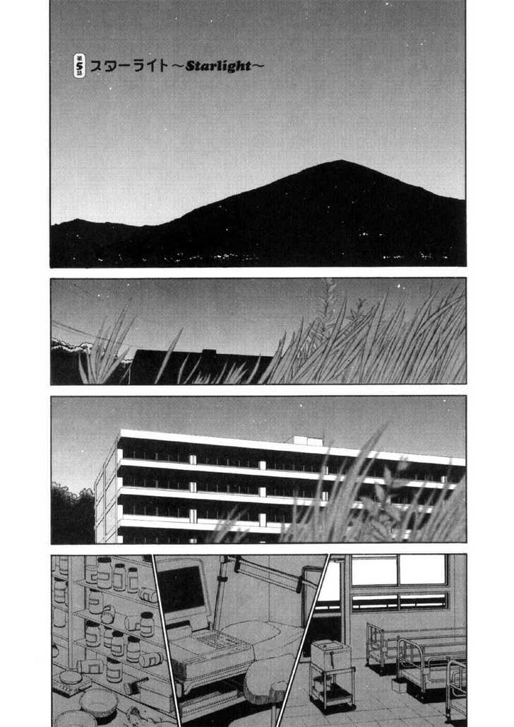 Mahoromatic 15 Page 1