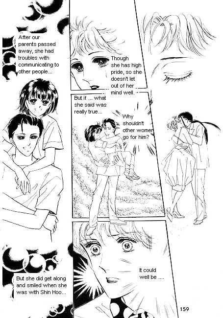 Hug Me 3 Page 1