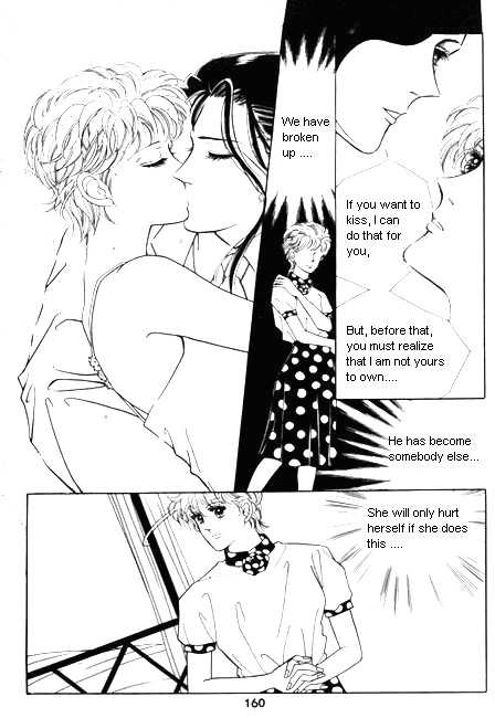 Hug Me 3 Page 2