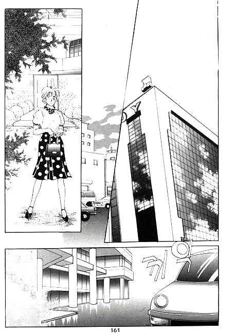 Hug Me 3 Page 3
