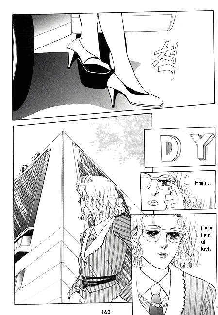 Hug Me 3 Page 4